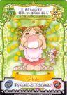 Shugo.Chara!.full.24996