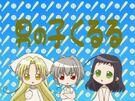 Binzume Yousei Chiriri, Sarara and Hororo