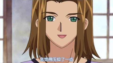 Chitchana Yukitsukai Sugar - Episode 09