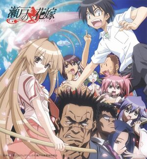 Seto-no-hanayome-episode-26-english-subbed