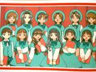 Cardcaptor.Sakura.full.608689
