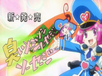 Charmy Chaka-chan commercial