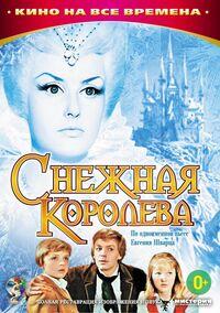 Kinopoisk.ru-Snezhnaya-koroleva-2171851