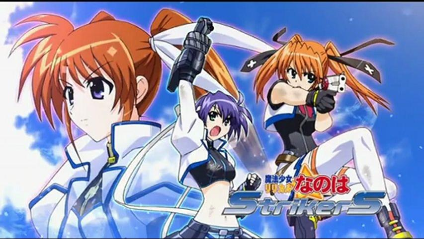 Mahou Shoujo Lyrical Nanoha StrikerS - Episode 23