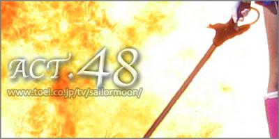 Toei 48