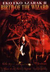 Eko Eko Azarak 2 Birth Of The Wizard (1996)