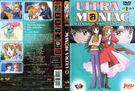 Ultra Maniac Volumen 2-Caratula