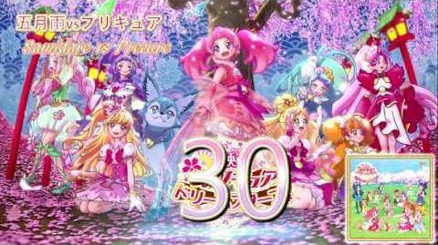 Precure Dream Stars! The Movie OST Track30