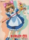 Cardcaptor.Sakura.full.821823