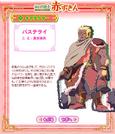 Otogi-Juushi profile 2