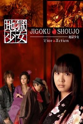 Jigoku shoujo live action cover