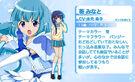 Mahou Shoujo Pixy Princess blue profile