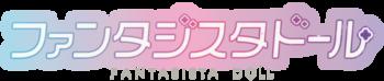 Fantasista Doll logo