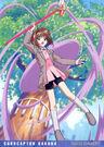 Kinomoto.Sakura.full.606447