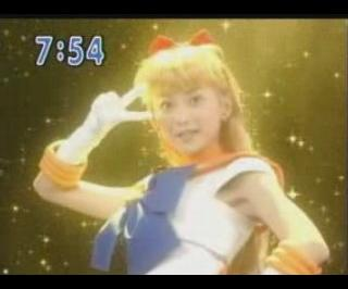 Pretty Guardian Sailor Moon - Sailor Venus transformation