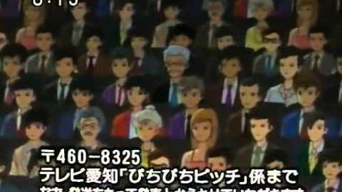 Mermaid Melody Pichi Pichi Pitch - Episode 04