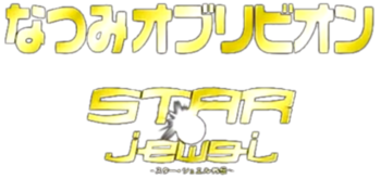 Star Jewel Giaden logo