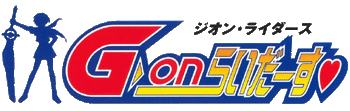 G-On Riders logo