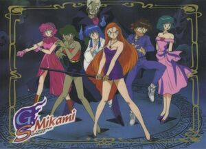 Mikami-1