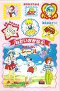 Fashion Lala coloring book1 002