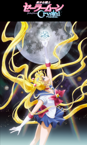 File:SailorMoonCrystal.png