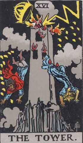 File:Tower-RW.jpg