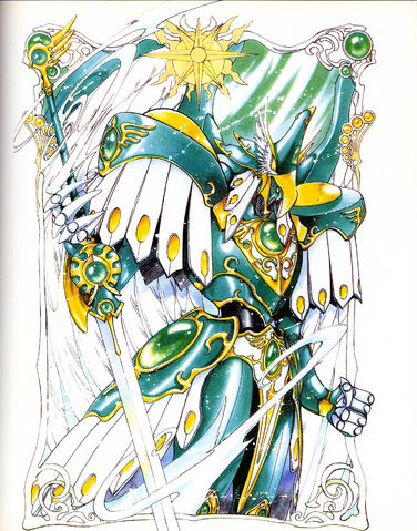 File:MAGIC KNIGHT RAYEARTH 16.jpg