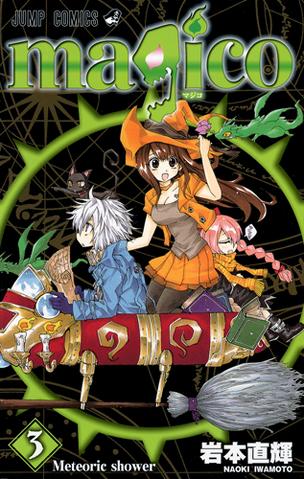 File:Magico Volume 3.PNG
