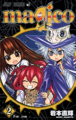 File:Magico Volume 2.PNG