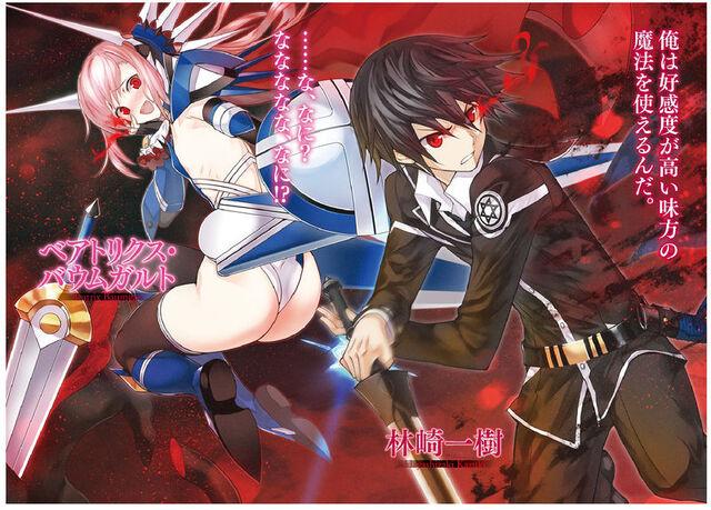 File:Magika No Kenshi To Shoukan Maou Vol.10 002.jpg