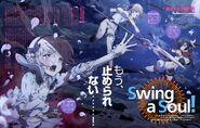 Swim ripple snowwhite