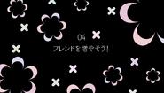 Mahou Shoujo Ikusei Keikaku Episode 3 — Anime Ending Card