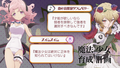 Cranberry, The Forest Musician & Swim Swim — Anime Introduction Card.PNG
