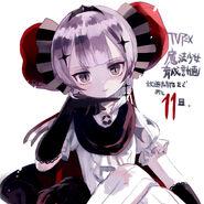 Ruler Anime Countdown