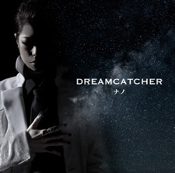 Dream Catcher-Nano Edition