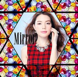 Mirror Limited Edition Cover