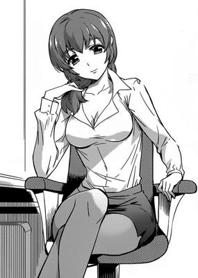 Ono Haruka