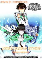 MKNR Manga 20