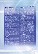 Vol04-LN-Page008
