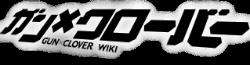 File:Gun Clover Wiki-wordmark.png