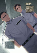 Vol08-LN-Page007