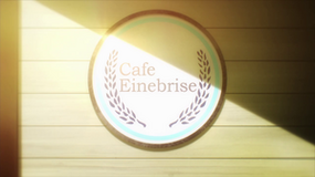 Café-Einebrise-small-AN-Ep20