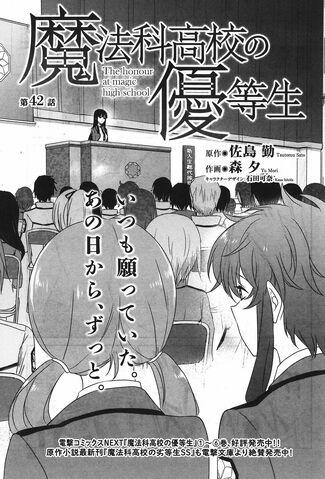 File:MKNY Manga 42.jpg