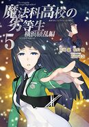 MKNR-YDA Vol. 5