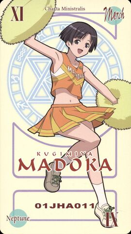 File:Card Madoka.jpg