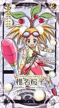 Sakurako Cosplay