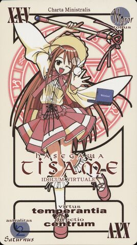 File:Card Chisame.jpg