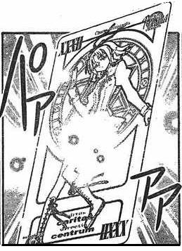 File:Shiori pactio card.jpg