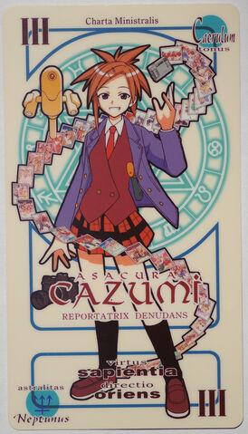 File:Card kazumi.jpg