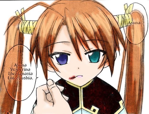 File:AsunaRealName(Colored).png